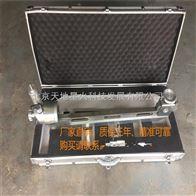JY- 70JY- 70剪壓法混凝土強度檢測儀