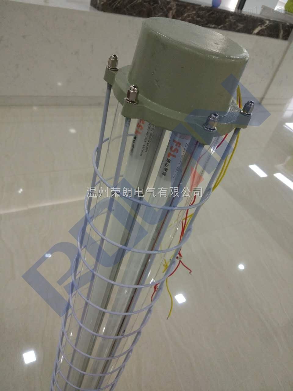 双管荧光灯(带应急电池90分钟) led防爆荧光灯厂家
