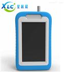星晨wifi连接手持式拉曼光谱仪XCSG-2生产厂家