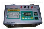 ZT-200-20A直流电阻快速测试仪厂家