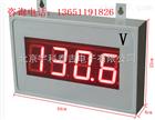YK-LED智能大屏交流电压显示仪,交流电压大屏显示仪