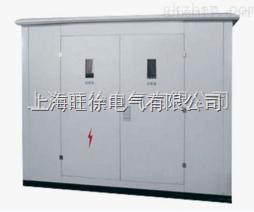 HDBJ变压器中性点智能接地电阻柜