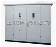 HDFJ发电机中性点智能接地电阻柜