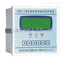 HDDC电阻柜智能监测保护装置