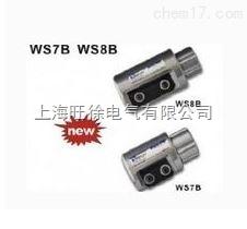 WS7B WS8B热缩电缆头削锥器技术参数