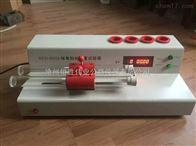 雙管精密砂當量測定儀恒勝偉業廠家技術指導說明書