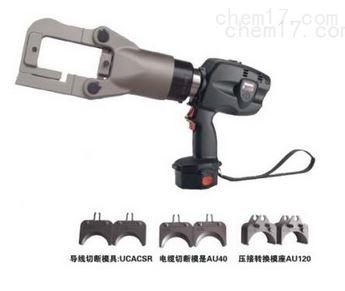 BC-713UNV液压多功能钳技术参数