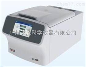 H1750湘仪台式高速离心机