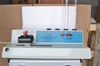 YL-2B雙管精密電動砂當量說明書生產廠家