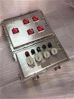304不锈钢防爆就地检修箱|BXX型号