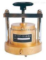 TST-55变水头渗透装置厂家,上海土壤渗透仪