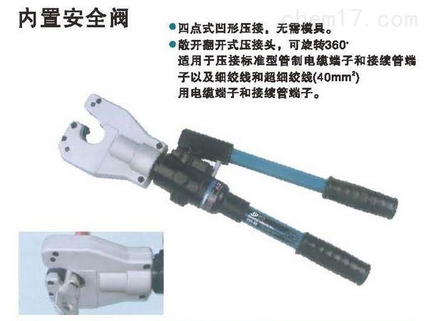 WY-6B型电缆液压钳定制