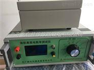 橡胶有机硅电阻率测试仪