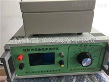 液体粉体电阻率测试仪