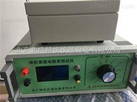 BEST-212液体粉体电阻率测试仪