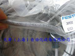 FESTO插头插座KMC-1-24DC-2,5-LED