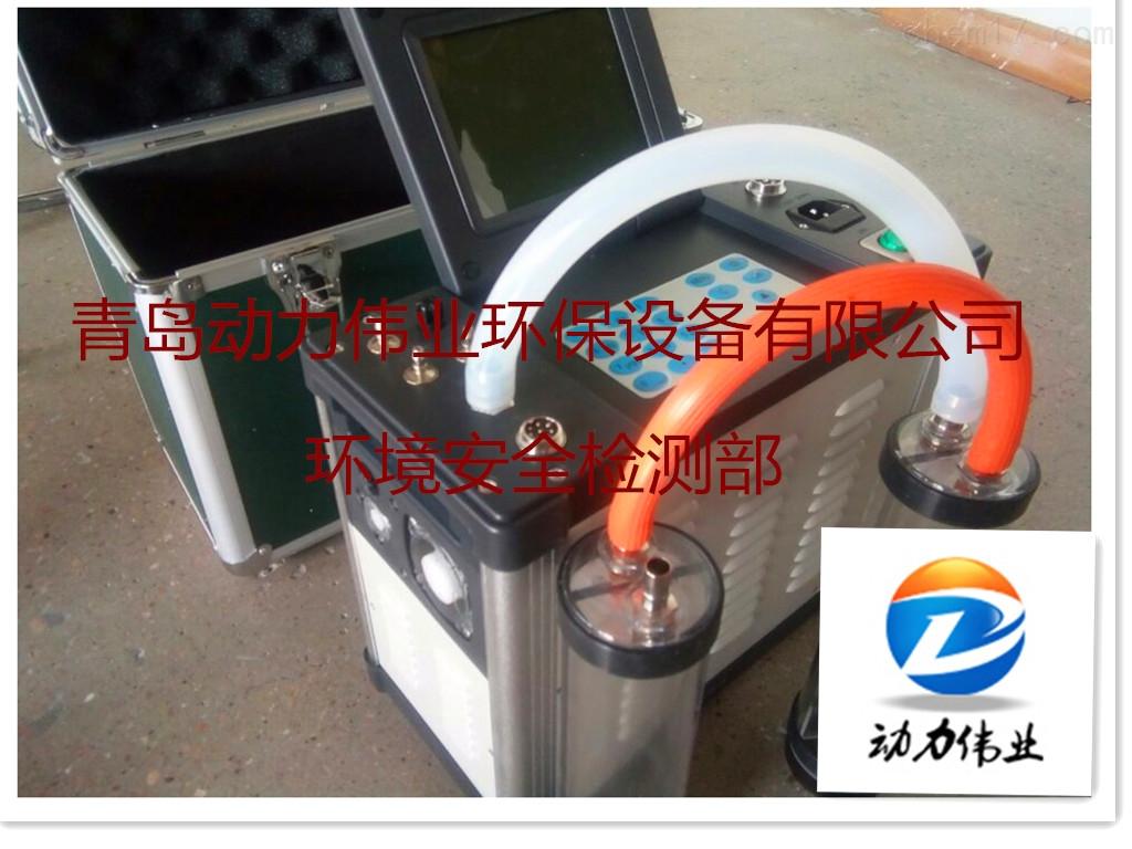 崂应烟尘烟气测试仪(08代)传感器维修更换价格厂家电话