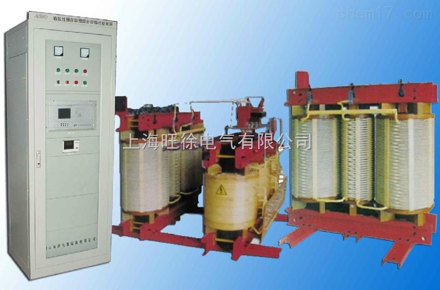 GKXH-2000型偏磁式消弧线圈自动跟踪补偿成套装置