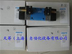 FESTO标准阀MN1H-5/3E-D-2-C