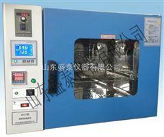 SH127润滑脂粘附性测定仪