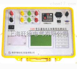 HZ-IV变压器短路阻抗测试仪