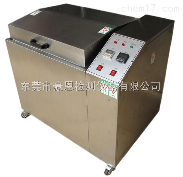 玻璃高温蒸煮试验箱