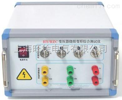 HDRB-IV变压器绕组变形测试仪