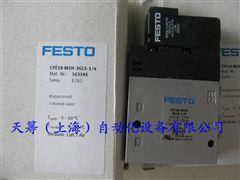 FESTO电磁阀CPE18-M1H-3GLS-1/4