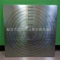 混凝土T50坍落扩展度测定仪(底板)价格