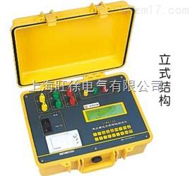 XW-801型变压器空负载特性测试仪