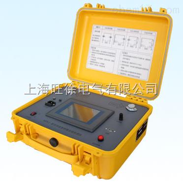 HCRJ-III容性设备绝缘在线检测仪