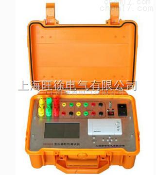 SR560A变压器综合特性测试仪厂家