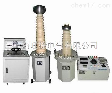 BCSB系列试验变压器