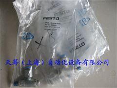 FESTO单向节流阀GRLA-1/8-QS-8-RS-D
