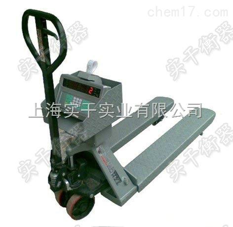 标签打印叉车电子秤 固定平台搬运叉车秤