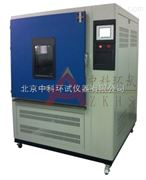QL-150臭氧老化试验箱2018厂家促销