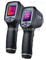 FLIR TG167红外热成像测温仪点温仪