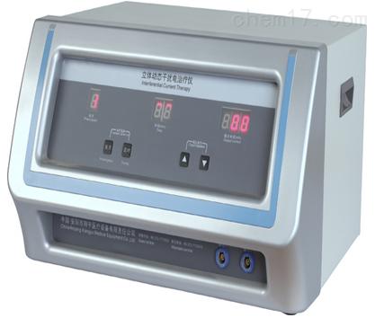 立体动态干扰电治疗仪AI
