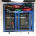 防雷装置安全检测仪器套装采购