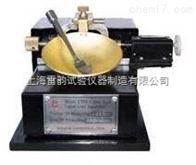 DSY-1标准碟式液限仪仪器配件