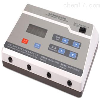 温热电针综合治疗仪(多功能艾灸治疗机)III