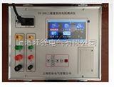 SX-20A三通道直流電阻測試儀