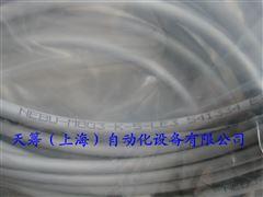 FESTO连接电缆NEBU-M8G3-K-5-LE3直的