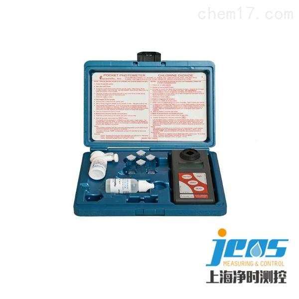便攜式二氧化氯分析儀