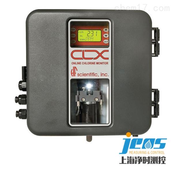 CLX在線餘氯/總氯分析儀