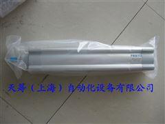 FESTO标准气缸DSBC-63-280-PPSA-N3