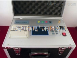 XJ-YZK有载开关综合特性测试仪
