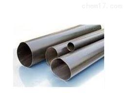 MPT MPTC辐射交联热缩型中壁护套管特价