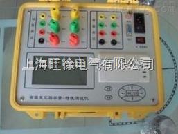 JX-RL型变压器容量测试仪