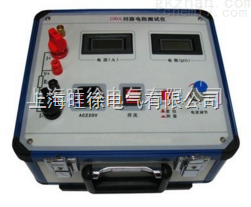 GKHL-A液晶回路电阻测试仪